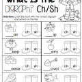 Ch Worksheets For Kindergarten
