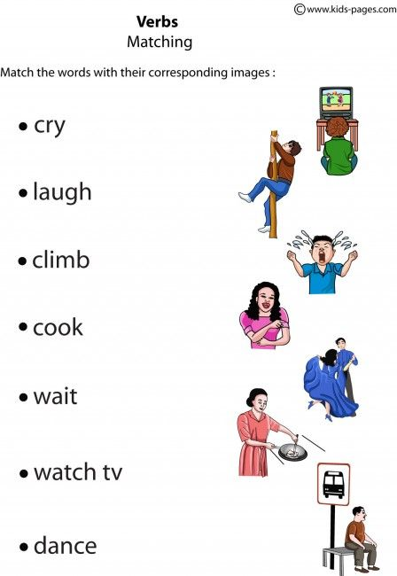 Verbs Matching 2 Worksheets