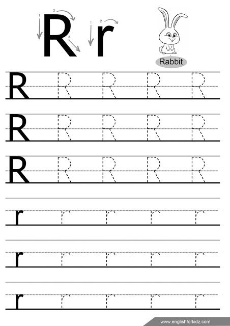 Letter R Tracing Worksheet, Handwriting Sheets