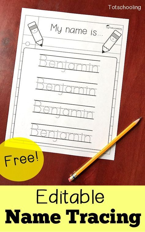 Free Editable Name Tracing Sheet