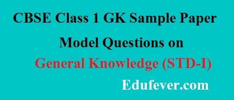 Download Cbse Class 1 Gk Sample Paper In Pdf (sa1+sa2)