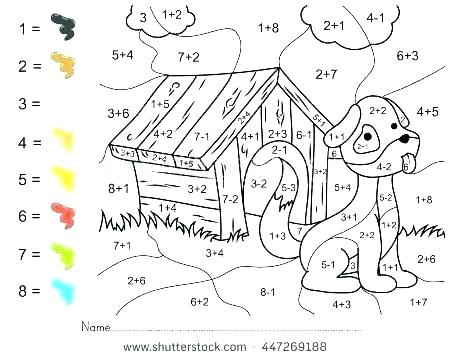 Color By Sum Worksheets Color By Numbers Addition Coloring Pages