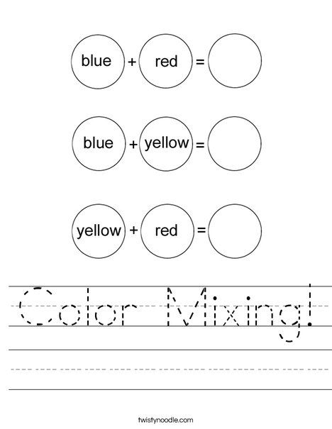 Color Mixing Worksheet From Twistynoodle Com