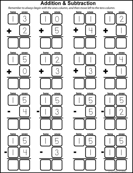 Number Bonds To 15 Free Math Worksheets