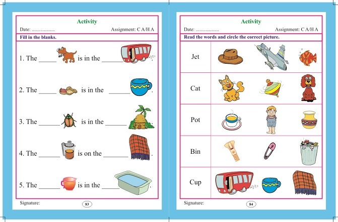 Hindi Alphabet Worksheet For Grade 1