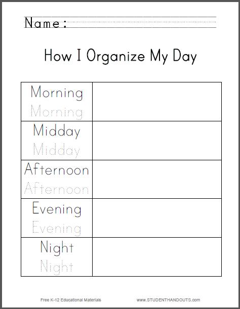 How I Organize My Day Worksheet