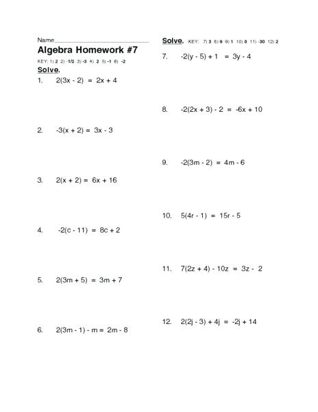 Multiple Step Equations Worksheets Solve The Multi Step Equations
