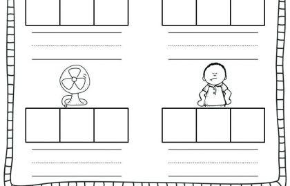 Phonics Worksheets 1st Grade First Grade Phonics Worksheets