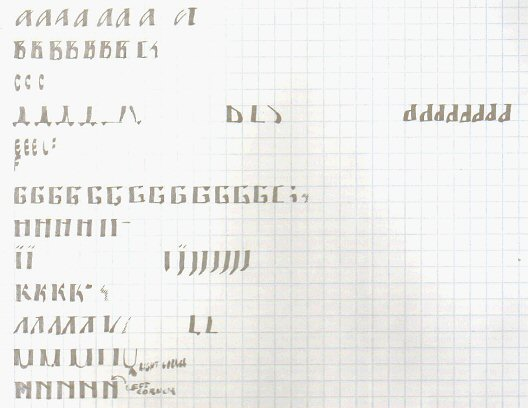 Russian Alphabet Handwriting