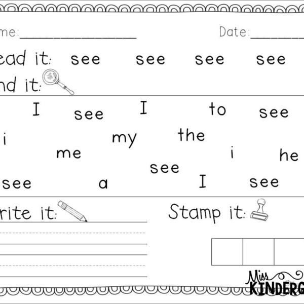 Sight Words I Am Worksheet Lovely Kids Words Worksheets