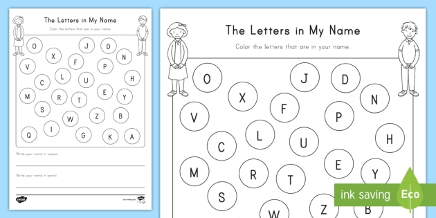The Letters In My Name Worksheet   Activity Sheet
