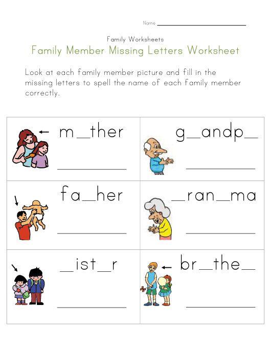 Family Missing Letters Worksheet