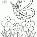 Spring Worksheets For Kindergarten