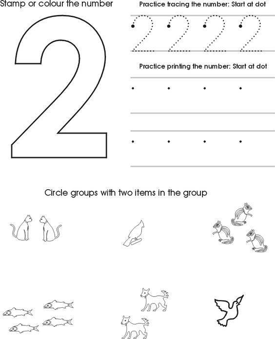 Number Two Worksheet