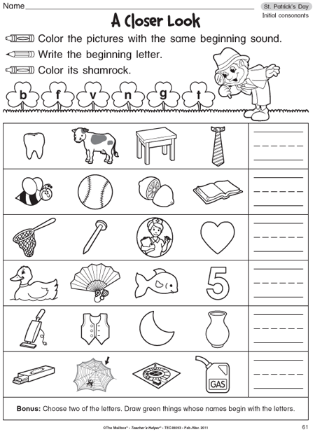 Kindergarten Phonics Worksheetgood For Homework (free!)