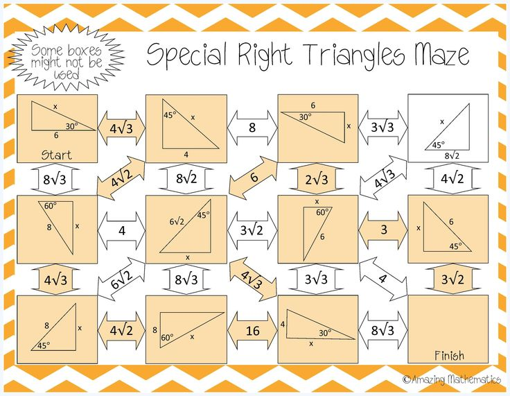 Great Special Right Triangle Practice! My Students Love These