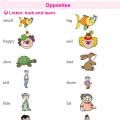 Ukg English Worksheets Free