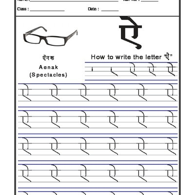A2zworksheets  Worksheets Of Hindi Practice Sheet