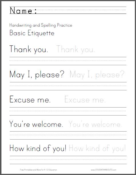 Printables  Etiquette Worksheets  Lemonlilyfestival Worksheets