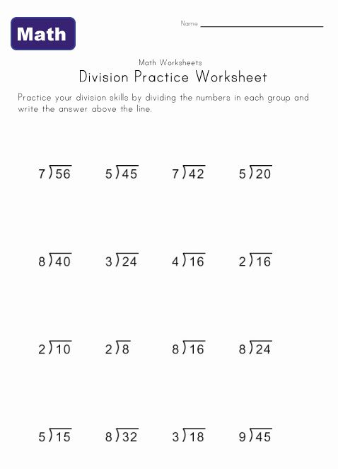 Single Digit Division Worksheet 2