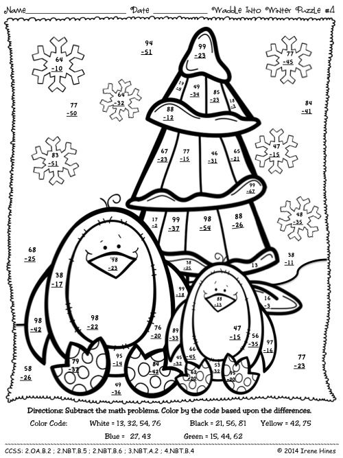 Waddle Into Winter  Penguin Math Printables Color By The Code