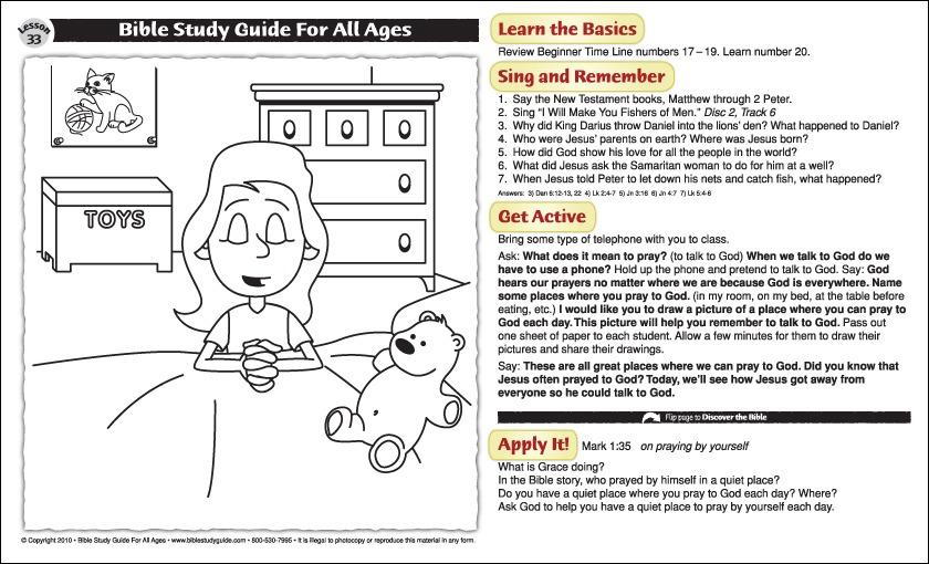 Christian Worksheets For Kids – Image Result For Bible Activity