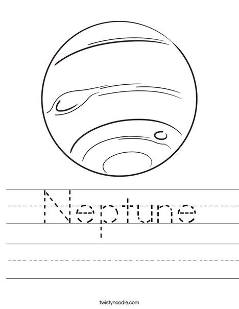 Neptune Worksheet