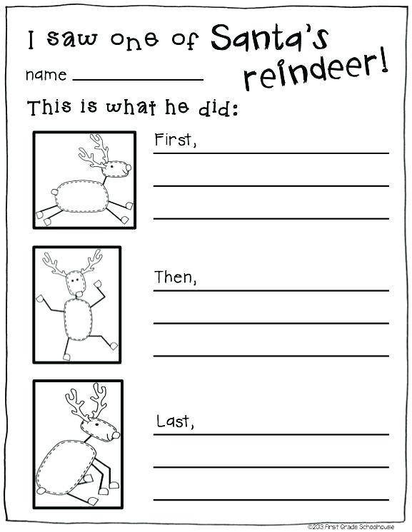 Free Christmas Math Worksheets First Grade Activities For Grade 1