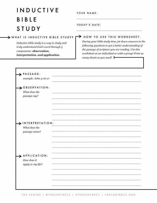 Printable Bible Study Worksheets – Bible Study Printables