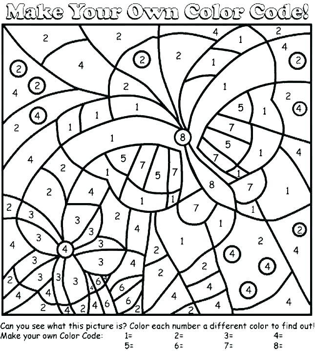 Fun Multiplication Worksheets 4th Grade – Malamas Info