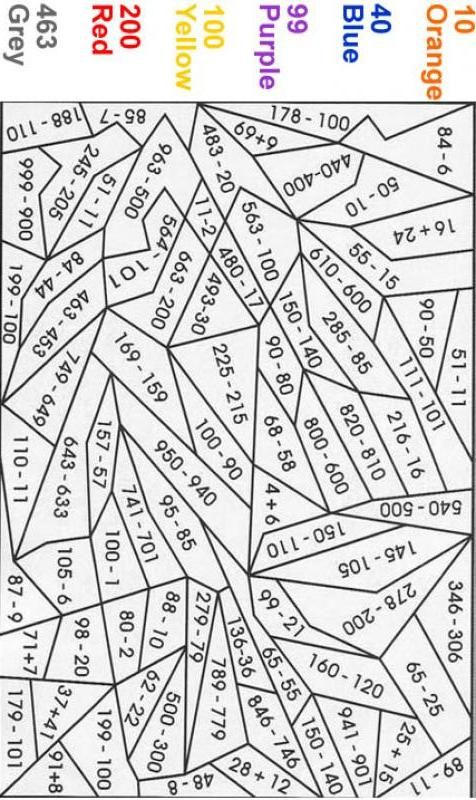 Coloring Addition Worksheets