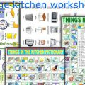 Things In The Kitchen Worksheets