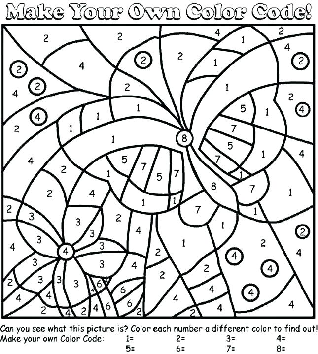 Multiplication Coloring Worksheets 3rd Grade 3rd Grade Coloring