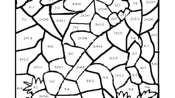 Multiplication Worksheets Coloring Pages Free Math Coloring Pages