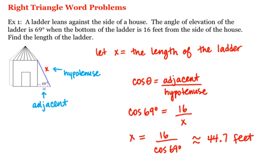 11+trig Word Problems Worksheet Answers