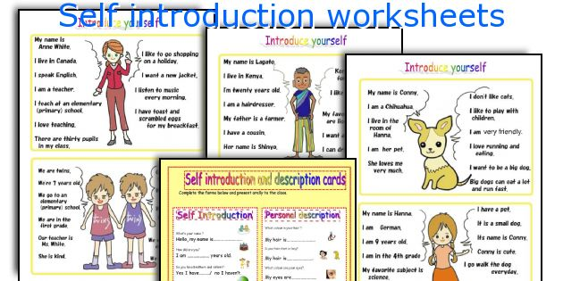 Self Introduction Worksheets