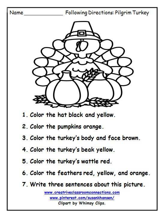 Thanksgiving Math Worksheets Color By Number Fresh 1413 Best