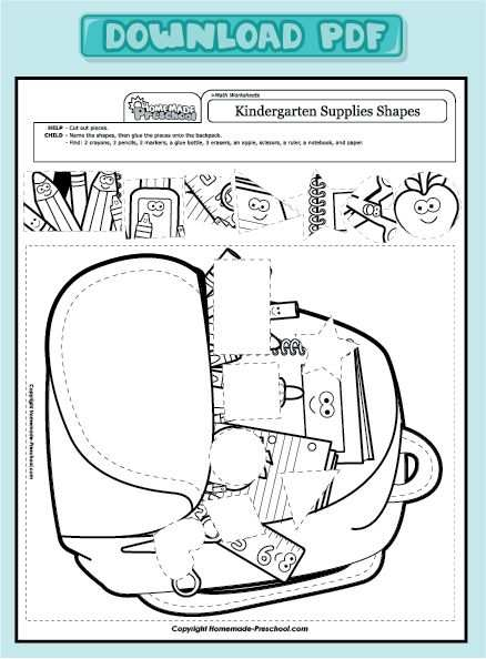 Worksheet With School Objects Awesome 1659 Best ×'ן ×'× ×™ Kinder