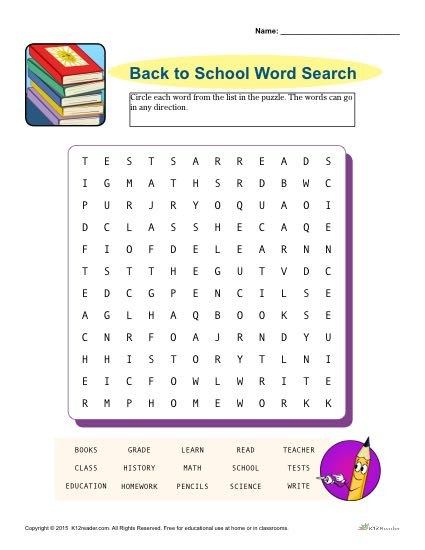 Printable Back To School Word Search Activity