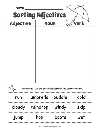 Free Printable Rainy Day Adjective Sorting Worksheet