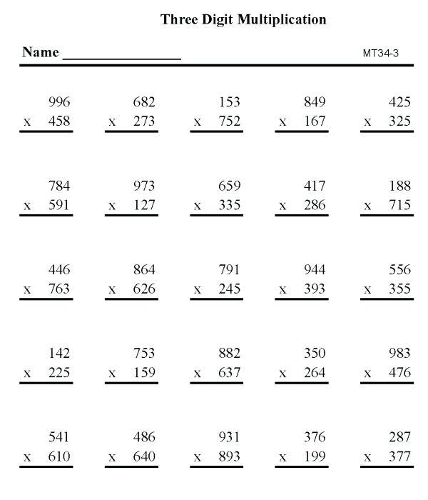 3 Digit Multiplication Worksheets Printable Math Riddle