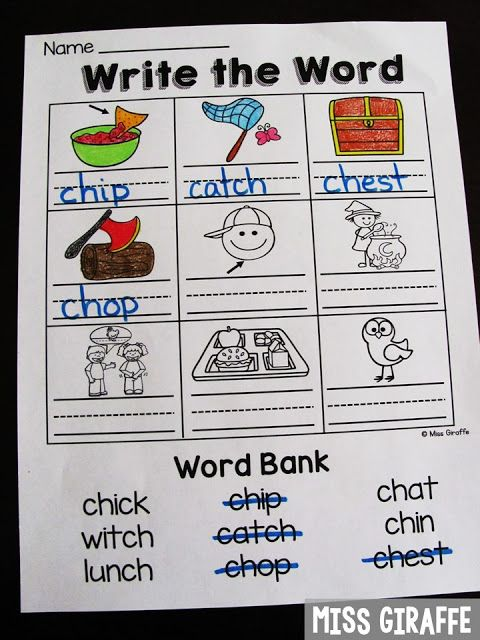 Digraphs Activities For First Grade And Kindergarten
