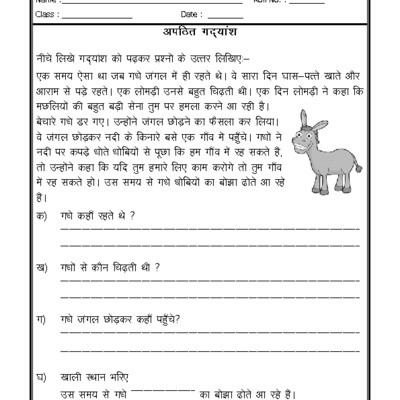 A2zworksheets  Worksheets Of Language