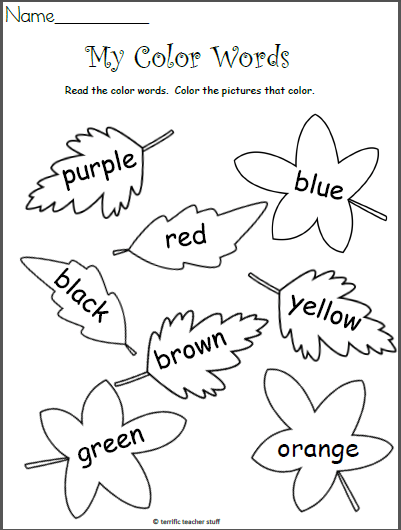 Free Color Worksheet