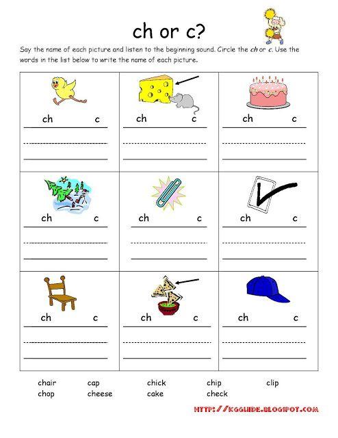 Ch  Words Worksheet For Kindergarten Students ~ Kindergarten