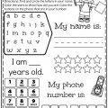 My Name Is Worksheets Kindergarten
