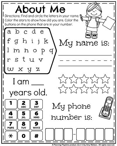 Back To School Kindergarten Worksheets