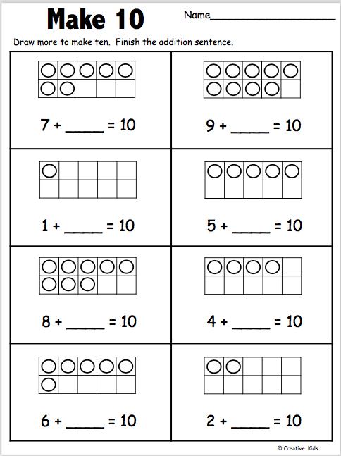Let's Make 10 Free Kindergarten Worksheet