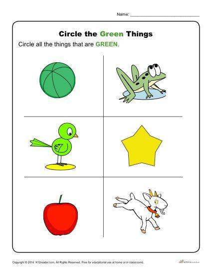 Circle The Green Things