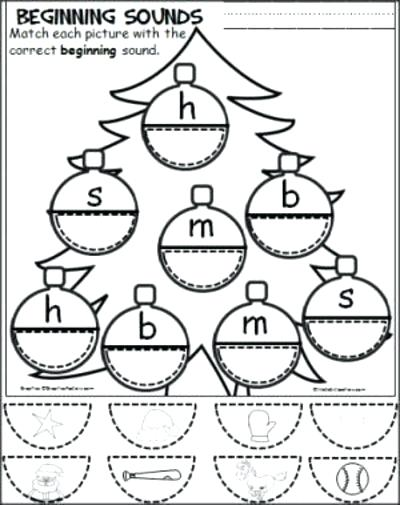 Christmas Matching Worksheets Life Biology Unit On The Biosphere
